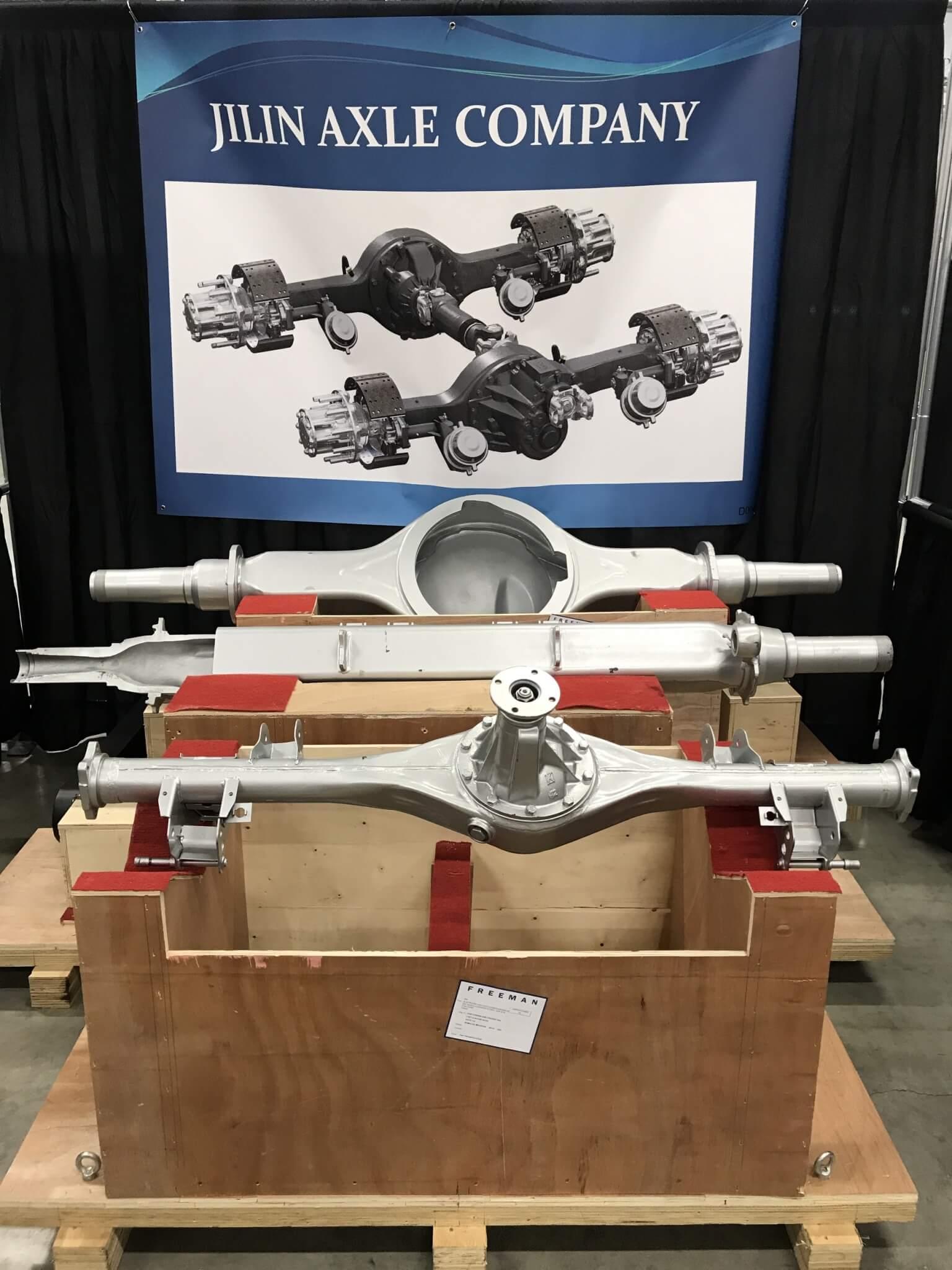 底特律國際先進製造技術展示中心進口處